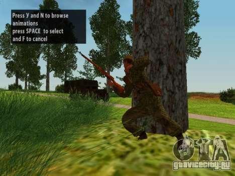 Солдат РККА для GTA San Andreas девятый скриншот