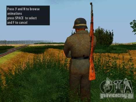 Немецкие солдаты для GTA San Andreas пятый скриншот