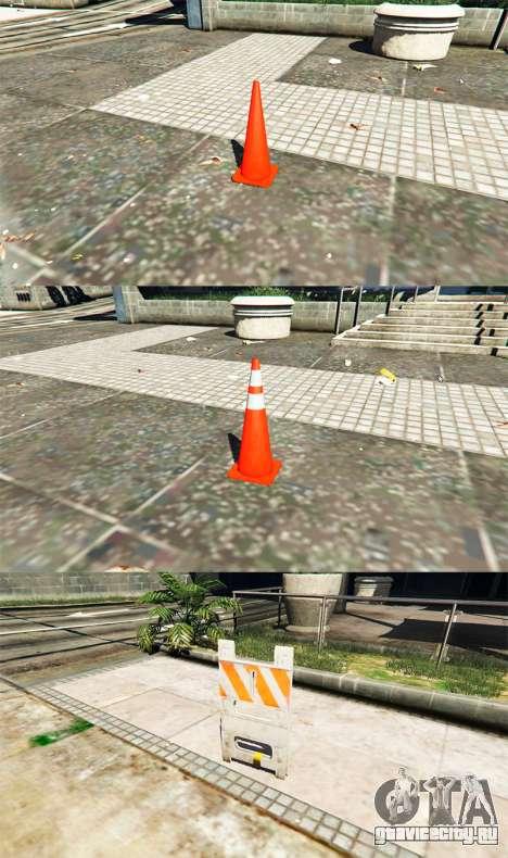 Police mod для GTA 5 второй скриншот