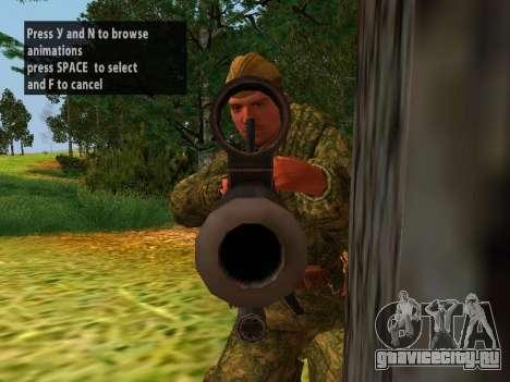 Солдат РККА для GTA San Andreas пятый скриншот