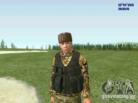 Боец РПА для GTA San Andreas