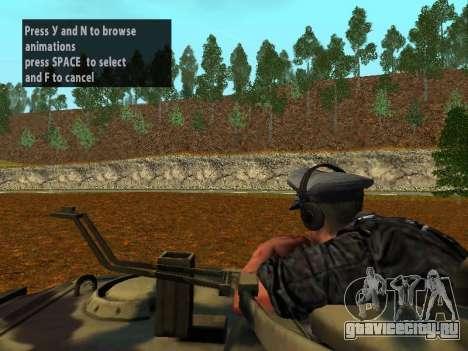 Немецкий офицер танковых войск для GTA San Andreas пятый скриншот