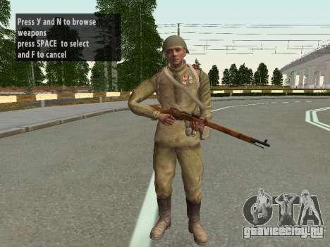 Солдат РККА в каске для GTA San Andreas