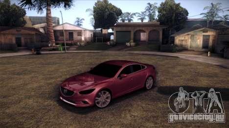 Mazda 6 2013 HD v0.8 beta для GTA San Andreas вид сзади слева