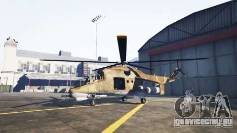 Heist Vehicles Spawn Naturally для GTA 5 четвертый скриншот