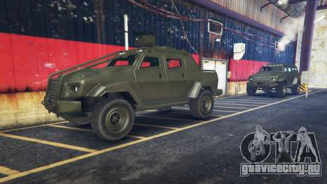 Heist Vehicles Spawn Naturally для GTA 5 десятый скриншот