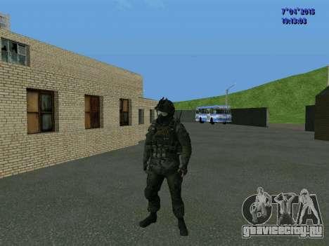 Спецназ для GTA San Andreas третий скриншот