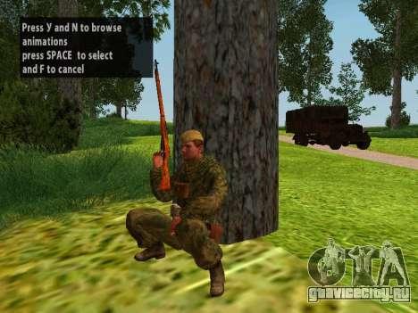 Солдат РККА для GTA San Andreas седьмой скриншот