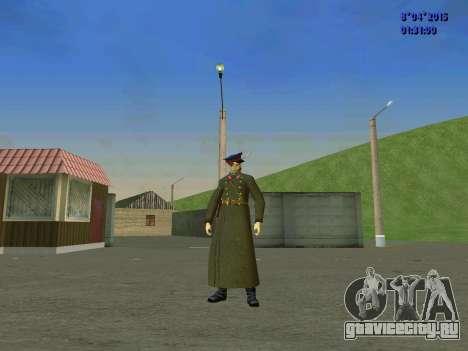 Феликс Эдмундович Дзержинский для GTA San Andreas пятый скриншот