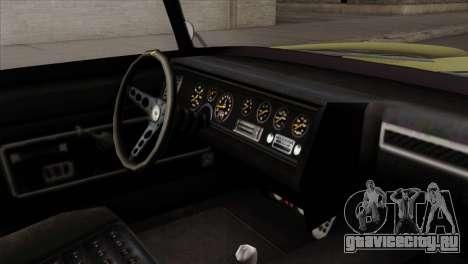 GTA 5 Lampadati Casco для GTA San Andreas вид справа