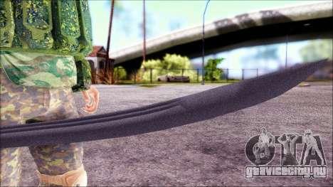 Шашка казачья для GTA San Andreas четвёртый скриншот