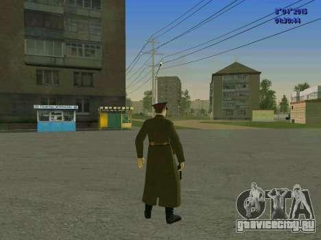 Феликс Эдмундович Дзержинский для GTA San Andreas четвёртый скриншот