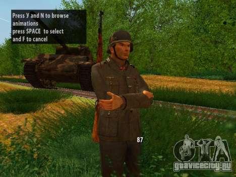 Немецкие солдаты для GTA San Andreas второй скриншот