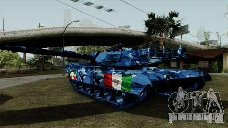 Голубой военный камуфляж для танка для GTA San Andreas
