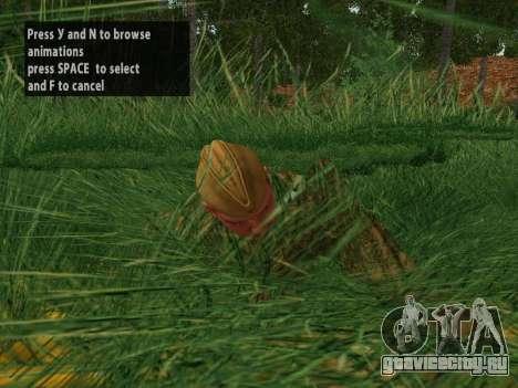 Солдат РККА для GTA San Andreas одинадцатый скриншот