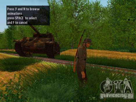 Немецкие солдаты для GTA San Andreas четвёртый скриншот