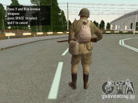 Солдат РККА в каске для GTA San Andreas шестой скриншот
