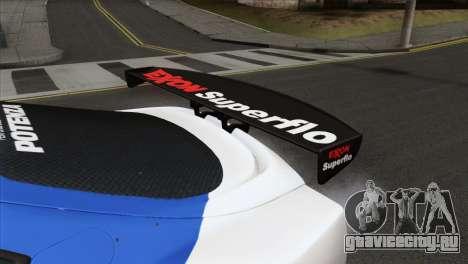 Toyota Supra 2005 EXXON SuperFlo для GTA San Andreas вид справа