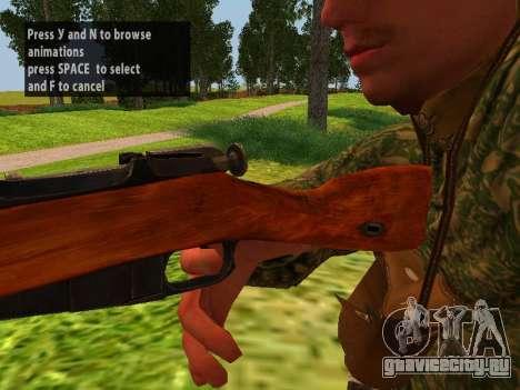 Солдат РККА для GTA San Andreas четвёртый скриншот