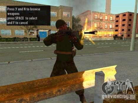Солдат РККА в бронежилете для GTA San Andreas четвёртый скриншот