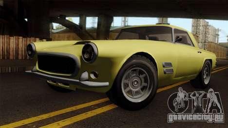 GTA 5 Lampadati Casco для GTA San Andreas