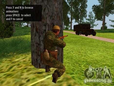 Солдат РККА для GTA San Andreas третий скриншот