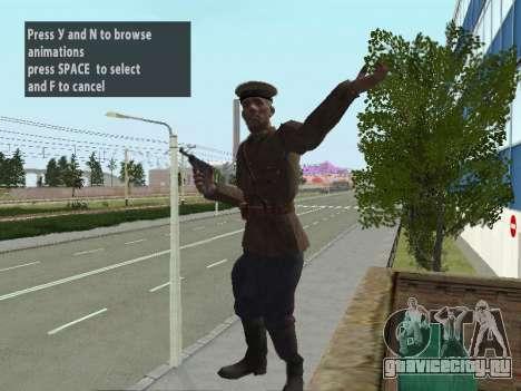 Комиссар Марков для GTA San Andreas