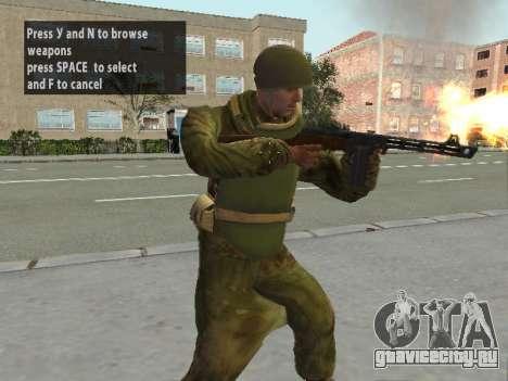 Солдат РККА в бронежилете для GTA San Andreas второй скриншот