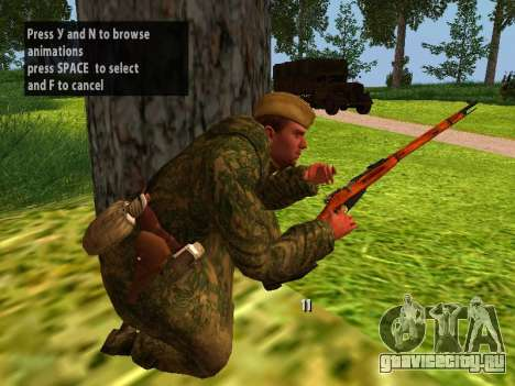 Солдат РККА для GTA San Andreas шестой скриншот