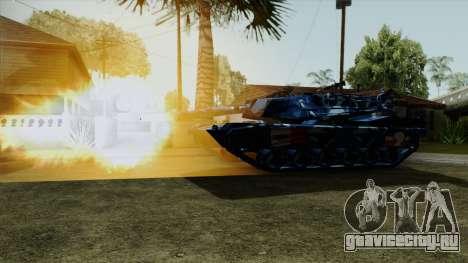 Голубой военный камуфляж для танка для GTA San Andreas вид сзади слева