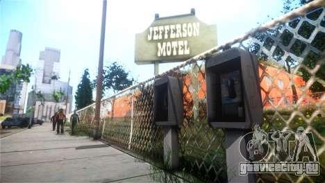 SPES ENB для GTA San Andreas третий скриншот