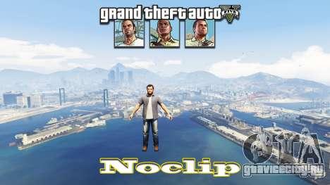 Noclip для GTA 5