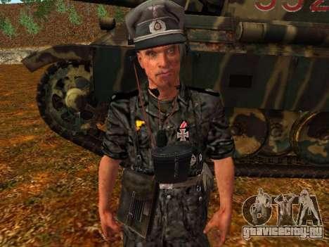 Немецкий офицер танковых войск для GTA San Andreas