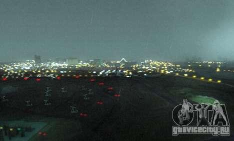 Project 2dfx 2.1 для GTA San Andreas