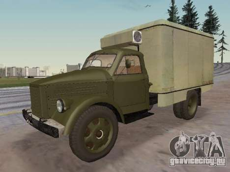 ГАЗ 51 Внешторг для GTA San Andreas
