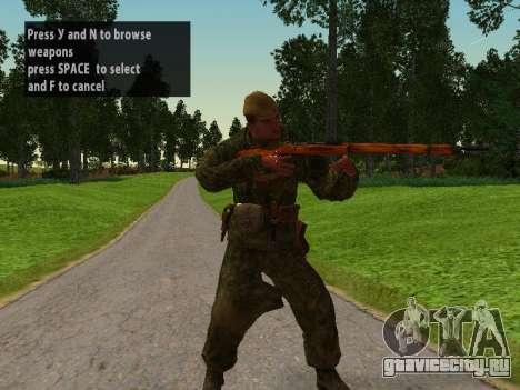Солдат РККА для GTA San Andreas второй скриншот