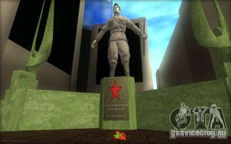 Памятник ко Дню Победы для GTA San Andreas