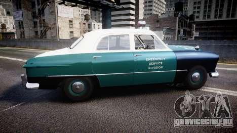 Ford Custom Deluxe Fordor 1949 New York Police для GTA 4 вид слева