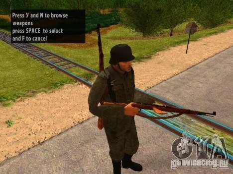 Немецкие солдаты для GTA San Andreas третий скриншот