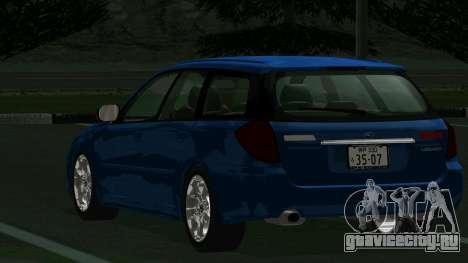 Subaru Legacy Touring Wagon 2003 для GTA San Andreas вид справа