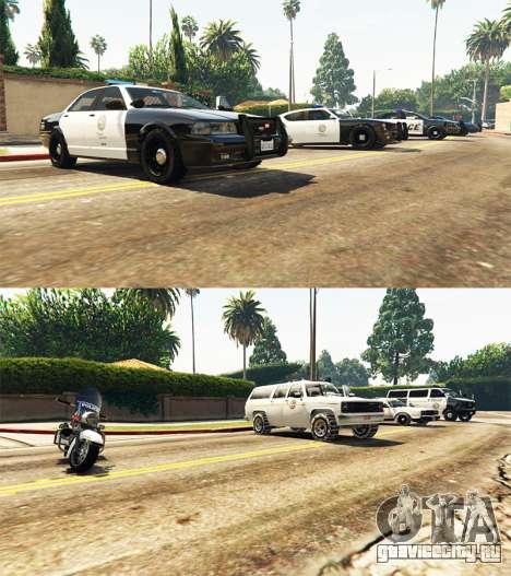 Police mod для GTA 5 третий скриншот