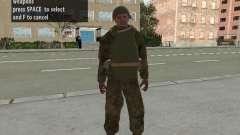 Солдат РККА в бронежилете