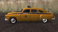 ГАЗ -12 ЗиМ  Советская милиция