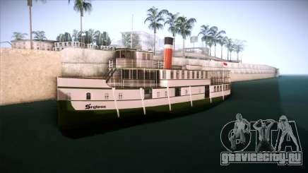 Indonesia Ferri для GTA San Andreas