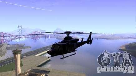 GTA 5 Valkyrie для GTA San Andreas