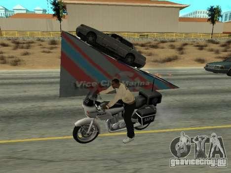 Трамплины для GTA San Andreas второй скриншот