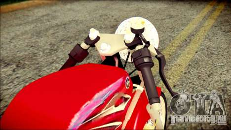 Yamaha Scorpio Z для GTA San Andreas вид сзади