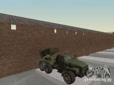 Урал 375 РСЗО Град для GTA San Andreas