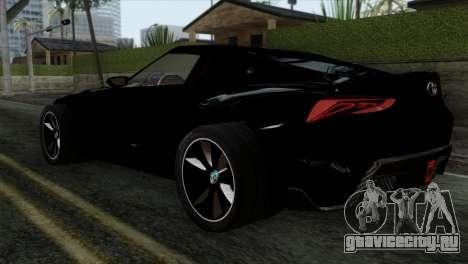 Toyota Supra FT v2 для GTA San Andreas вид слева