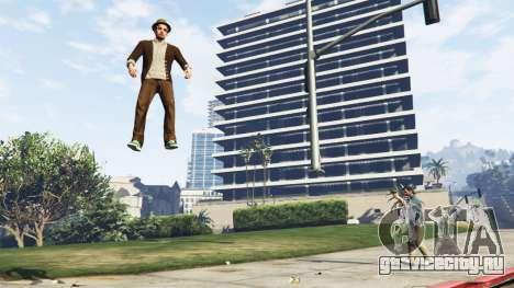 Гравитационное оружие для GTA 5 третий скриншот